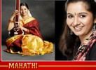 Mahathi tamil songs,Mahathi mp3 songs,Mahathi songs download,Mahathi mp3,Mahathi singer hits